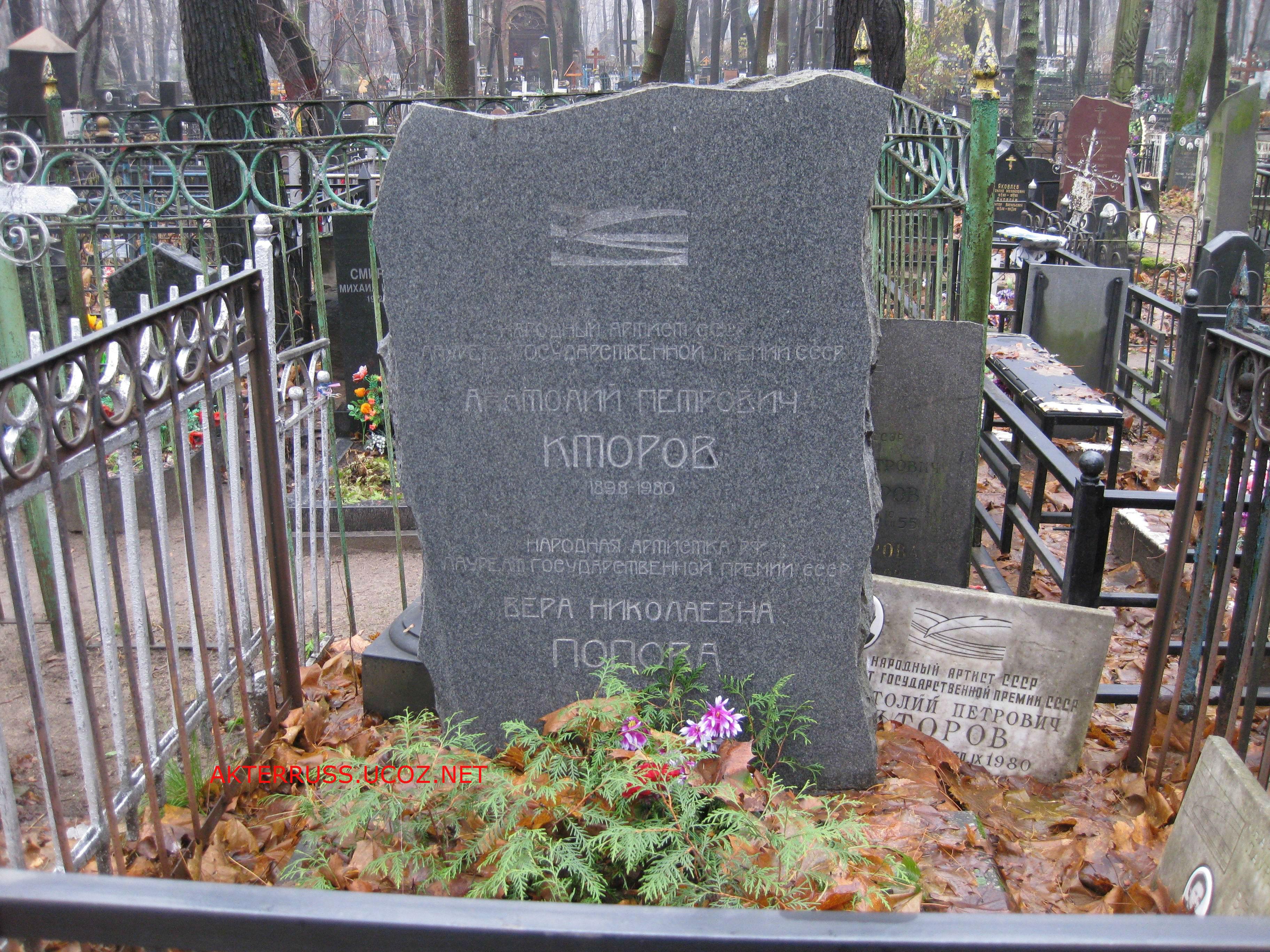 Анатолий евдокименко похороны фото